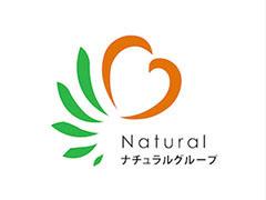 R3年東大阪 9月誕生日会
